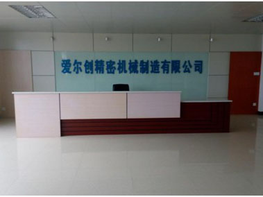 办公环jing