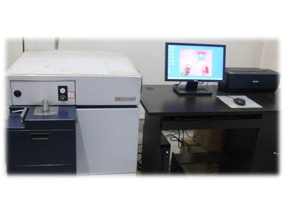 光谱分析仪:材质成分分析
